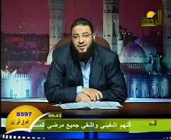 منتدي الاستاذ حازم شومان سلسلة لماذا محمد