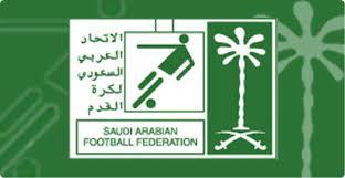 منتدى الدوري السعودي