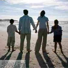 قسم الأسرة