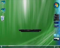 Wallpaper Vista 3D