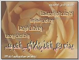 image deny Islamic104-sooar_org.jpg