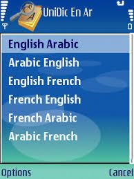 قاموس انجليزى عربى فرنسى ناطق لهواتف الجيل الثالث 2013 179619_11232123857.jpg