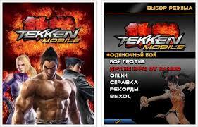 Tekken Mobile Games 1f30eb17afff