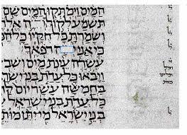 LOGIK der JACHAD (Essener) > 2 Messiasse < - Seite 6 Leng