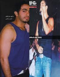 صور تامر حسنى بالمى بيقلد عمرو دياب 83841107nf5.jpg