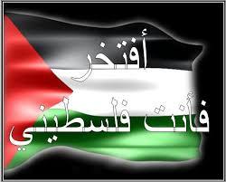 'فلسطين عبر العصور في سطور' 2990486850460b359