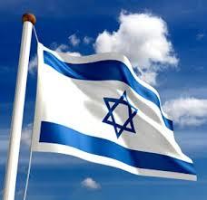 יום העצמאות  Jom HaAzma-ut > AM ISRAEL CHAI < %D7%A2%D7%A6%D7%9E%D7%90%D7%95%D7%AA