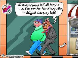 ابو محجوب Rsoommose2a3vm