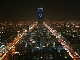 يالرياض الله عليك Riyadh.jpg