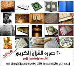 صور اسلامية 68715_1211509327