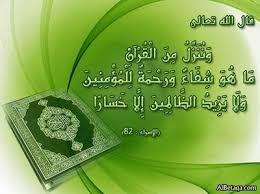 اروع الصور الاسلامية @ من عمرالسمهودى Fadl-quran0018