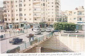 صور من مدينه درنه الحبيبه 11