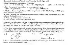 Geometry Math Homework lbartman com