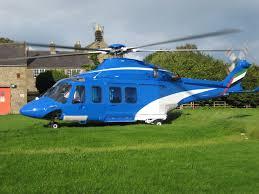 Haughey Air AgustaWestland AW139 crash