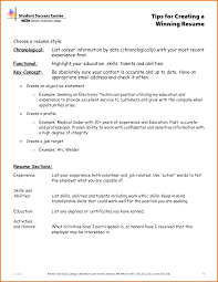 Blank Resume Template Microsoft Word First Resume Templates Resume Cv Cover Letter