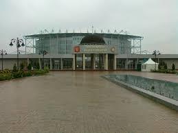 Achmat-Arena
