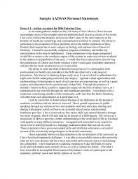 how to write      common application essay problem you     ve solved or would like to