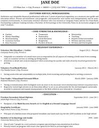 Retail Customer Service Resume Examples   sample resume for customer service