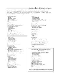Resume With Skills Section Skills Section Resume Sample Skills Section  Resume Sample Skills
