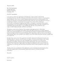 Administrative Cover Letter Example happytom co