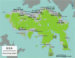 Thousand Islands Map File Hk Map Of Hong Kong Island Png Wikimedia Commons