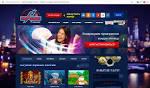 Интернет-клуб Вулкан Russia: выбираем лучшие игры