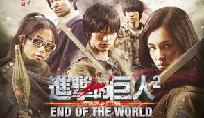 Attack on Titan: End of the World - 2015 episode 1