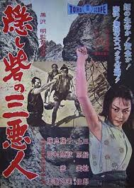 30hari30film: The Hidden Fortress (1958)