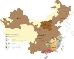 Fuzhou China Map by List Of Varieties Of Chinese Wikipedia
