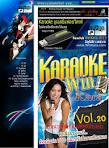 671 Winkara V.22 มี.ค. 57 4 DVD | Programdeedee โปรแกรมดีดี