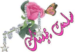 بربكم. . . ماذا نسأل الله في رمضان ! Images?q=tbn:ANd9GcQ2EXoYmDGAuqiIc6k8tV-XR5uZeDNH-YgPGOGkofnxi--X3umf