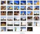 Gallery:ภาพเมืองน่าน วันแรกมาชมกัน | Blogท่องเที่ยว(บล็อก ...