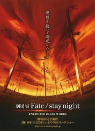 Fate Stay Night Movie