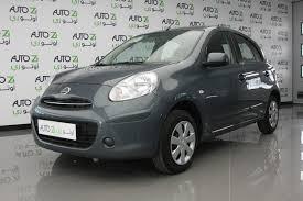 nissan altima 2013 qatar price nissan micra model 2015 autoz qatar