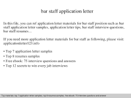 bar manager cover letter good luck with writing your job