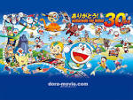 Doraemon The Movie!!! | Koma