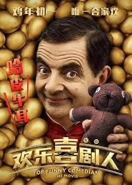 Rowan Atkinson reprises Mr Bean role for Chinese film Top Funny     The Independent Top Funny Comedian  The Movie sees a group of four men and a woman venture to Macau where one of them gets lost  requiring the other four to save them