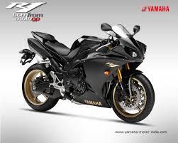 cbr 150 bike price yamaha r1 prices of india bike