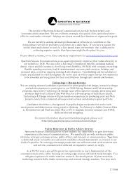 My Salary Requirements Cover Letter 100 Resume Cover Letter Quiz Cover Letter Spanish Gallery