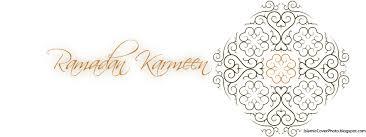 كفرات الفيس بوك رمضانية اغلفة شهر رمضان الكريم images?q=tbn:ANd9GcQ