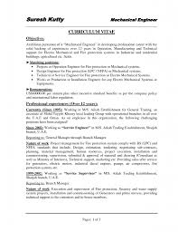 Ocean Engineer Cover Letter Product List Template  Sample Company Cover Letter Internship Industrial Engineering Architect Cover Sample Entry Level
