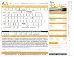 Entry Form PDF    MB