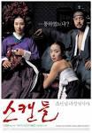 Seriesw@w@~หนังดี♥ซีรีย์ H0T : Untold Scandal กลกามหลังราชวงศ์ ...