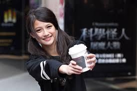 台湾美女 無修正オマンコ画像 