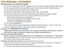 Introductory Letter Your Name Teacher English     Per  Date   th     SlidePlayer THE PERSONAL STATEMENT Suggested outline  A Paragraph       Write about who you are