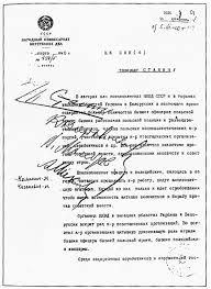 Memorandum on NKVD letterhead from L  Beria to  quot Comrade Stalin quot  proposing to execute captured Polish officers  soldiers  and other prisoners by shooting  CIA