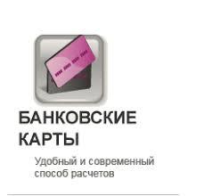 виды вкладов сбербанка россии