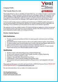 Best Resume Format For Quality Assurance by 30 Sophisticated Barista Resume Sample That Leads To Barista Jobs