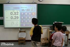 「教學投影機軟體」的圖片搜尋結果
