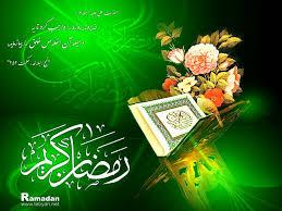 تفسیر و مناجات و دعای روز پانزدهم ماه مبارک رمضان